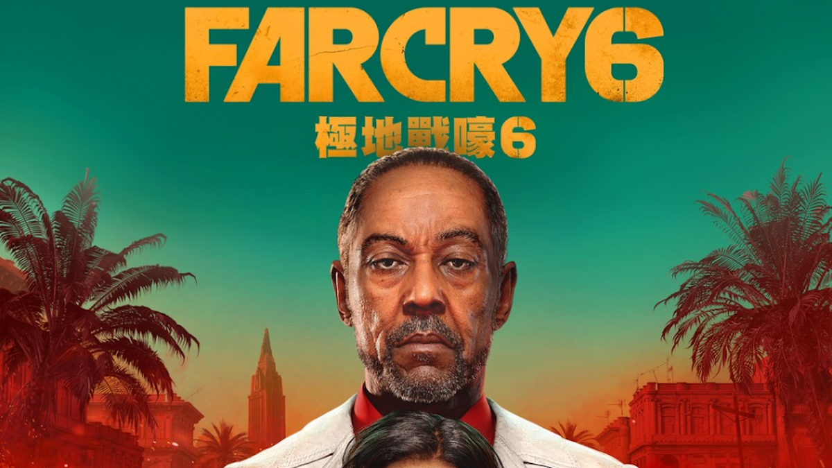 Far Cry 6 se filtra desde la PlayStation Store de Hong Kong