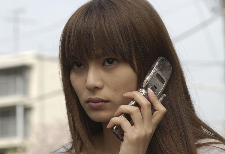 One Missed Call (2003)