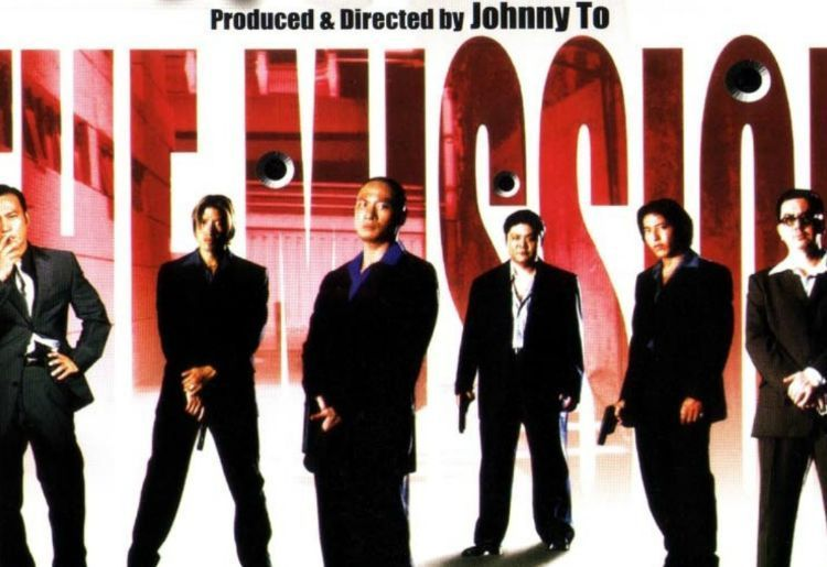 $3: The Mission (Johnnie To, 1999)